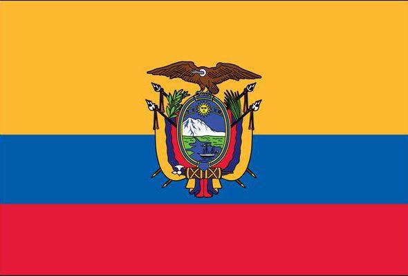 Annual Ecuadorian Day Parade